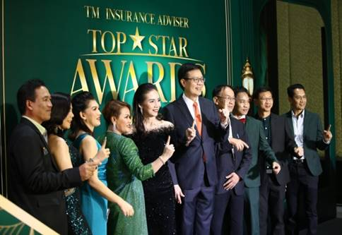 """TM INSURANCE ADVISER TOP STAR AWARDS 2020 """