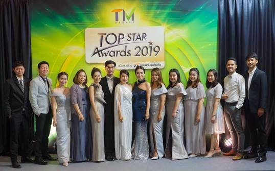 TM INSURANCE ADVISER TOP STAR AWARDS 2019